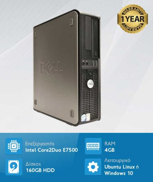 dell_optiplex_780_pc365.gr_1