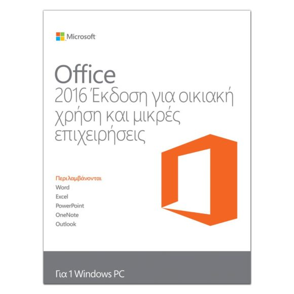 microsoft_office_home_business_eliniko_pc365.gr