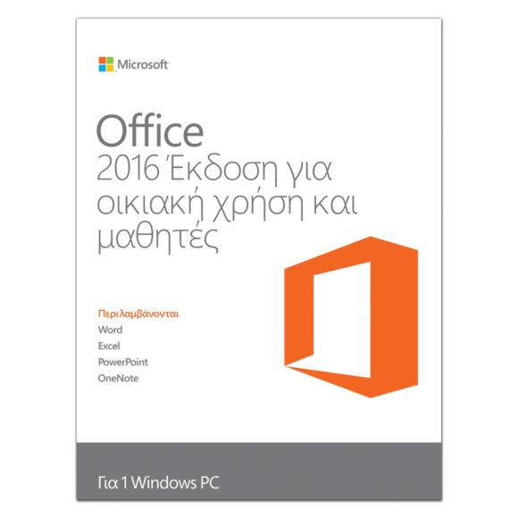 microsoft_office_home_student_eliniko_pc365.gr